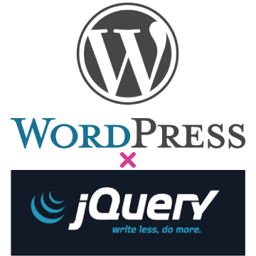 WordPress×jQuery
